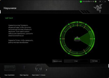 Калибровка объёмного звучания Razer Kraken 7.1