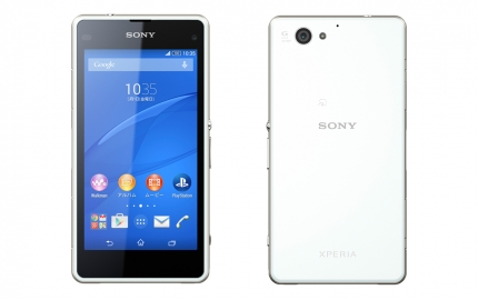 xperia-j1-compact-released-0